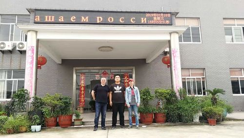Our Russian customer come to our company for business