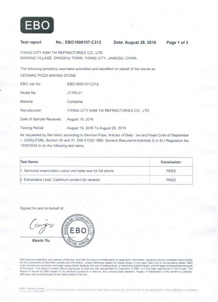 China Yixing City Kam Tai Refractories Co.,ltd Certifications